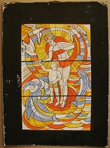 Russian Ukrainian Soviet gouache painting avant-garde monumental mother child