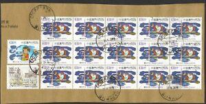 MACAU CHINA 2002 ENVIRONMENTAL PROTECTION HIGHER VALUE 8PX15,4P, 3P HERITAGE 17v