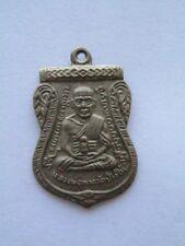 THAI BUDDHA AMULET PHRA LP TUAD WAT CHANGHAI B.E. 2508 Free Shipping