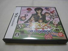 7-14 Days to USA. USED DS Code Geass Hangyaku no Lelouch R2 Japanese Version