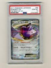Pokemon PSA 10 GEM MINT Genesect EX Best Of XY BOXY Japanese Card 86/171