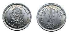 """1982 Egypt Egipto Египет Ägypten Coins Metal ;""""Egyptian Products Co"""",10 Piasters"""