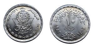 "1982 Egypt Egipto Египет Ägypten مصر Coins Metal ;""Egyptian Products"",10 Piaster"