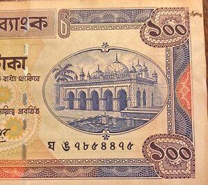 BANGLADESH BILLET DE 100 TAKA (BILL 112)