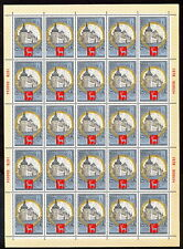 SSRR 039 RUSSIA 1978 MNH SUPERB GOLDEN RING ROSTOV TOWN OLIMPIC BIG SHEET USSR