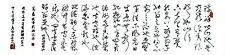 Chinese Calligraphy Customized