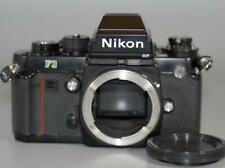 Nikon F3HP camera body for use with Nikkor lenses F3 - Nice Ex++!