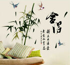 Removable Giving Up & Getting Bamboos Wall Sticker Art Wall Decal Home Decor Eh