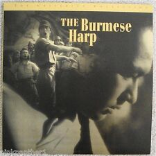 The Burmese Harp Criterion no.171 Japanese Language English subtlitles LaserDisc