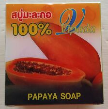 Buy 3 Free 1 Papaya Whitening Soap Herbal Skin Reduce Pimples Dark Spot 70g.
