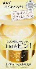 Shiseido Japan Aqua Label Special Gel Cream Oil In (90g/3oz.) Collagen