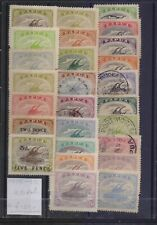 ! Papua New Guinea 1908-1932.   Lot Of 26 Stamp. YT#. €+120.00 !