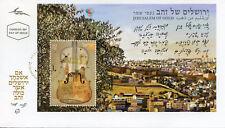 Israel 2018 FDC Jerusalem of Gold Naomi Schemer 1v MS Cover Violins Music Stamps