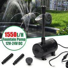 DC 12V-24V 16W Solar Power Submersible Fountain Pond Brushless Water Pump Garden