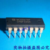 5pcs MC33079P Low Power OP AMP IC MOTOROLA/ON DIP-14