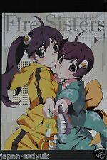 """JAPAN Monogatari series: Heroine Book vol.7 """"Fire Sisters"""""""