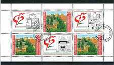Briefmarken Bulgarien 1992 o gestempelt Kleinbogen 3981 GRANADA '92 BR178