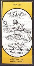 POLAND 1977 Matchbox Label - Cat.A#087 Xth of Unions Water Companies Wałbrzych.