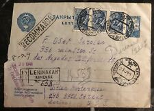 1948 Leninakan Armenia Russia USSR Registered cover To Los Angeles Ca USA