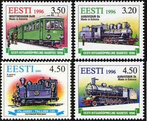 Stamp of ESTONIA 1996 2000 - Estonian narrow-gauge railway centenary (4 stamps)