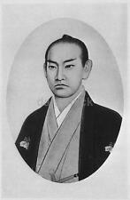 Japanese Samurai Warrior Hashimoto Sanai 7x5 Inch Print