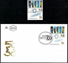 ISRAEL 1998 Stamp & FDC THE ISRAEL JUBILEE EXHIBITION  MNH XF