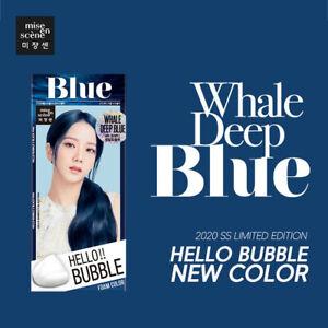 Mise en scene Hello Bubble Foam Color Hair Dyeing Styling 4B WHALE DEEP BLUE