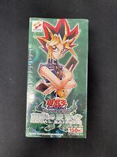 YuGiOh Konami 2001 Metal Raiders SEALED Booster Box Japanese Vintage
