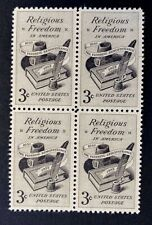 US Stamps, Scott #1099 Religious Freedom 3c Block of 4 1957 XF M/NH. Fresh.