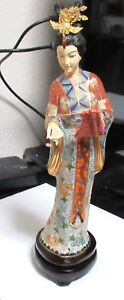 CHINESE WOMAN WITH INSTRUMENT CLOISONNE ENAMEL STATUE