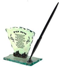 Pen Stand Home Blessing Decoration Jewish Gift English Bless