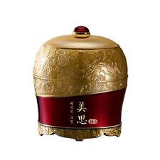 MISSHA Cho Gong Jin Total Anti Aging Wrinkle Oriental Herbal Ingredient Cream
