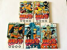 Naruto Volume 1 2 3 4 5 Set 1st Edition First Lot Used Jump Manga Comic Japan