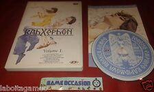 RAHXEPHON VOLUME 1 DVD COMPLET