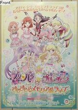 PriPara & Kiratto Pri Chan : Kira Kira Memorial Live Promotional Poster Type A