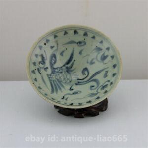 China Jindezhen Blue and White Porcelain Phoenix Link Branch Bamboo Hat Bowl