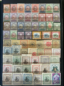 63 Vintage Mint RARE PERSIA Stamps Nice Cat. Value