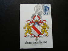 FRANCE - carte 1er jour 11/3/1950 (journee du timbre) (cy83) french (Z)