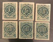 ECUADOR postage stamps lot of 6 postage due