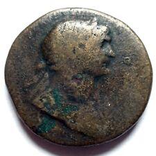 TRAJAN - SESTERTIUS - ROMAN COIN