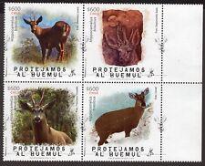 CHILE 2015 STAMP # 2536/9 MNH HUEMUL DEER CORNER SHEET