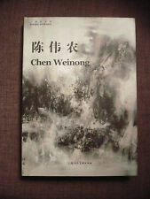 Chen Weinong, Between China and France. 2001-2012. Art exhibition 2012