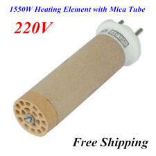 1550W Heating Element with Mica Tube for Energy HT1600 Hot Air Gun Tool, 220V