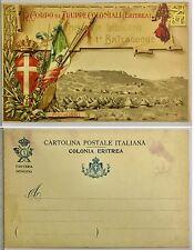 116) Cartolina 1 Batt. Fanteria Indigeni Eritrea Regio Corpo Truppe Coloniali