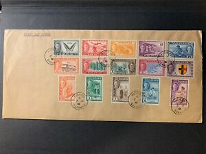 Sarawak 1950 - KGVI Complete Set of 15v. FDC First Day Cover - VF RR