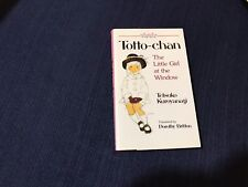 Totto-chan The Little Girl at the Window by Tetsuko Kuroyanagi  Paperback w/ DJ