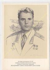 Postcard CCCP SPACE Vladimir Chatalov ВЛАДИМИР АЛЕКСАНДРОВИЧ ШАТАЛОВ Soyouz 4