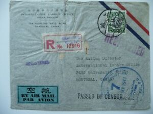 China - 1941 Registered censored air cover to Canada
