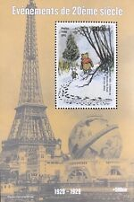 GUINEA WINNIE THE POOH STAMPS SS 1998 MNH CHRISTMAS 1925 FAUX ISSUE POOH PIGLET