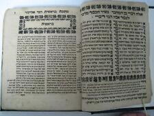 1708 Mishna(t) Reb Rabbi Eliezer b. Yoseph Yuspa Norelinger Hahn Frankfurt Oder